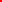 Festival du polar irlandais Noire Emeraude : True Crime