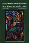 New Hibernia Review: A Quarterly Record of Irish Studies